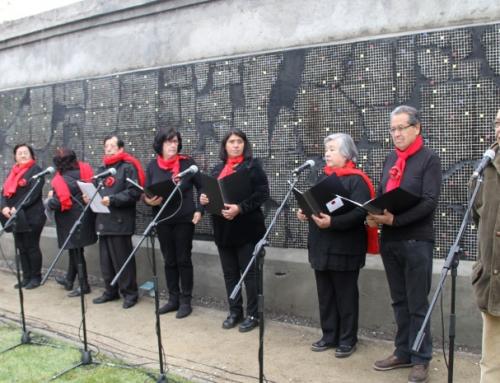 Villa Grimaldi restaura y recupera antiguo Muro de Mosaicos, vestigio histórico del sitio