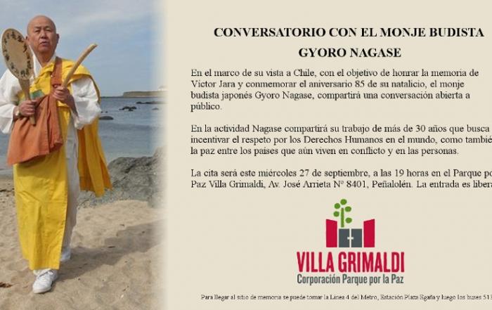 comversatorio_gyoro_nagase